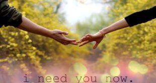 am-nevoie-de-tine