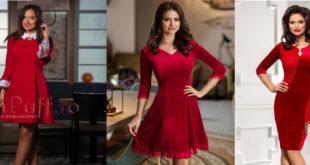 Modele de Rochii Rosii de Seara - rochie rosie de sear